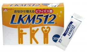「LKM512顆粒タイプ(協同乳業株式会社)」の商品画像