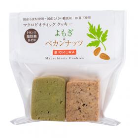 「マクロビオティッククッキー よもぎ&ペカンナッツ(株式会社ビオクラ食養本社)」の商品画像