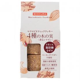 「マクロビオティッククッキー 4種の木の実(株式会社ビオクラ食養本社)」の商品画像