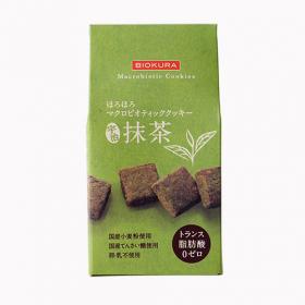 「ほろほろ マクロビオティッククッキー 宇治抹茶(株式会社ビオクラ食養本社)」の商品画像