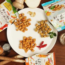 ビストロだいず 3フレーバー食べ比べセット(セットで約160円お得!)の商品画像