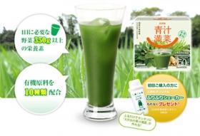 えがおの青汁満菜の商品画像