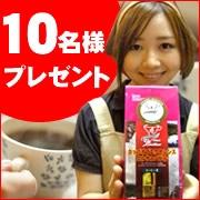 世界最高品質に認められた『カップオブエクセレンス受賞コーヒー』を飲んでみよう♪ の商品画像