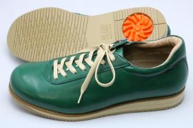「アサヒメディカルウォーク2944ひざのトラブルを予防する靴!内側ファスナー付き(アサヒシューズ株式会社)」の商品画像