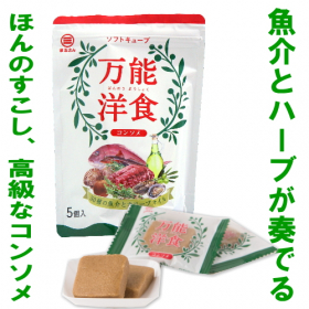 「まるさん 万能洋食コンソメ(丸三食品株式会社(まるさん))」の商品画像