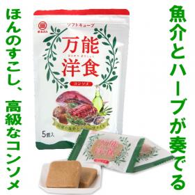 丸三食品株式会社(まるさん)の取り扱い商品「まるさん 万能洋食コンソメ」の画像