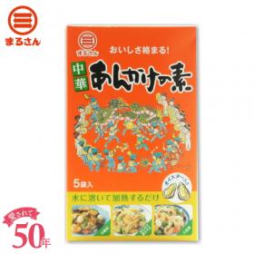 丸三食品株式会社(まるさん)の取り扱い商品「まるさん 中華あんかけの素」の画像
