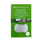 無農薬のツバキ葉エキスをたっぷり配合!五島椿から生まれた石鹸 シゼン玉椿サンプルの商品画像