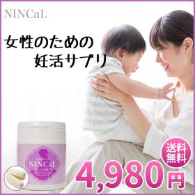 株式会社キムラの取り扱い商品「授かる体づくり - NINCaL (ニンカル)」の画像