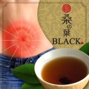 桑の葉BLACKの商品画像