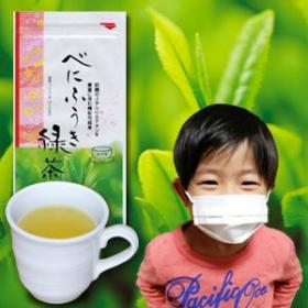★花粉対策ならこちら★昨年71万個完売!鼻スッキリ♪国産べにふうき緑茶の商品画像