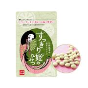 「すっきり姫のひみつ(株式会社 京都やまちや)」の商品画像