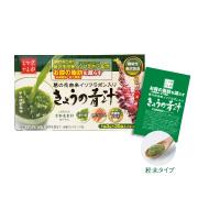 株式会社 京都やまちやの取り扱い商品「葛の花由来イソフラボン入り きょうの青汁」の画像