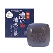 「薬用 濃い柿渋石鹸(株式会社やまちや)」の商品画像