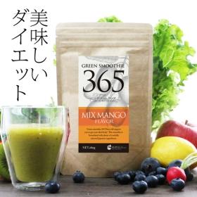 トライアルお試し5杯分!グリーンスムージー365フローラ 30g マンゴー味の商品画像