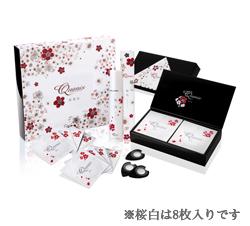 桜美白(美白ケア用マイクロニードルパッチと美容液セット 約2カ月分)の商品画像