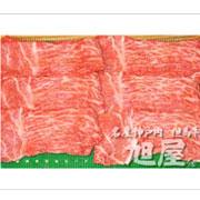 「神戸牛もも肉&バラ肉のスライス神戸牛もも・バラのスライス300g(最高級神戸牛販売専門店旭屋)」の商品画像