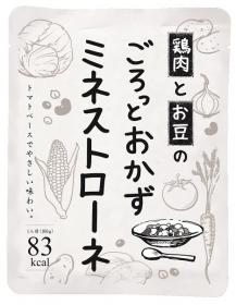 「鶏肉とお豆のごろっとおかずミネストローネ(株式会社アイケイ)」の商品画像の2枚目
