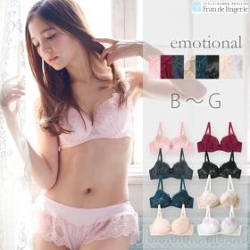 公式下着通販 fran de lingerie(フランデランジェリー)の取り扱い商品「【エモーショナル】 B-Gカップ コーディネート ブラジャー 」の画像