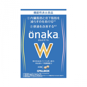 onakaWの商品画像