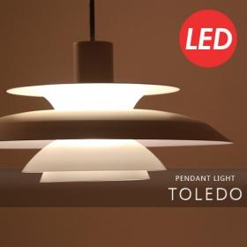 LED対応  ペンダントライト 1灯 トレド [TOLEDO]