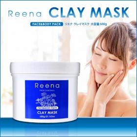 ホワイトクレイが毛穴の汚れを吸着「Reena(リエナ)クレイマスク」の商品画像