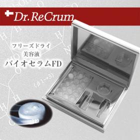 ドクターレクラム バイオセラムFDの商品画像