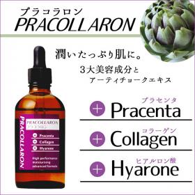 3大美容成分たっぷり配合☆美容液「プラコラロン」の商品画像