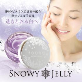 「リエナ スノーウィジェリー 30g(株式会社MONOゲート)」の商品画像