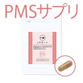 「PMSサプリ noi Lサポート 静 更年期障害・月経前症候群(noi サプリメント)」の商品画像の1枚目