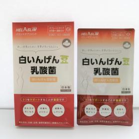 ヘラスリム 白いんげん豆 乳酸菌の商品画像