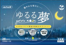 ゆるる夢 YURURUMOON(ゆるるむ)の商品画像