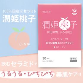 100%国産米由来セラミド配合『潤姫桃子』の商品画像