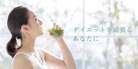 「アカモク青汁(株式会社GOLD BLUE)」の商品画像の3枚目