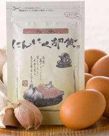 「小袋サイズ 伝承にんにく卵黄 ソフトカプセル(株式会社サン・プロジェクト)」の商品画像