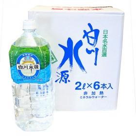 「阿蘇白川水源(株式会社サン・プロジェクト)」の商品画像
