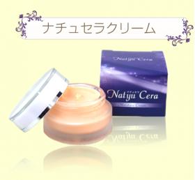 ナチュセラクリームVer2.1(素肌セラミド配合)の商品画像