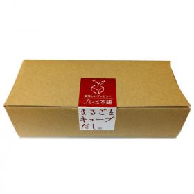 コブス株式会社の取り扱い商品「まるごとキューブだし(R)10個箱ギフト」の画像