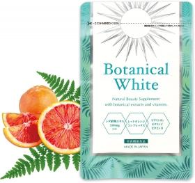 「≪飲む日焼け止め≫ボタニカルホワイト - Botanical White(株式会社 ZERO PLUS)」の商品画像