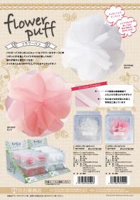 「フラワーパフ(株式会社石原商店)」の商品画像
