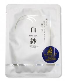 株式会社石原商店の取り扱い商品「白紗 フェイスマスク」の画像