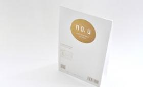 no.uグロースピーリングパックの商品画像