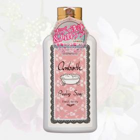 「Peeling Soap ピーリングソープ フレッシュベリー(株式会社AMBATH)」の商品画像