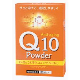 「Q10パウダー(有限会社中垣技術士事務所)」の商品画像
