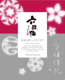 「雪姫輝肌 六歌仙フェイスマスク(株式会社Chouchou)」の商品画像