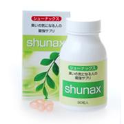 「気になる臭いに即効&強力!W消臭サプリメント『Shunax』(Shunax)」の商品画像