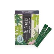酵素青汁【四旬活彩】の商品画像