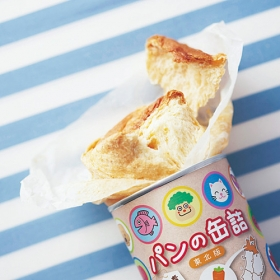 やなせさんとコラボ 非常食にもなるふわふわおいしいパン 東北6県味めぐりシリーズの商品画像