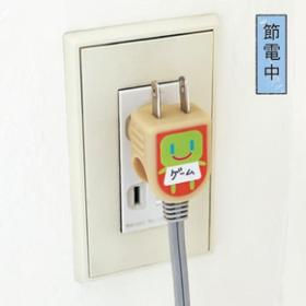 待機電力を節電  スッキリプラグフックの節電子ちゃんの商品画像