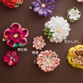 ちりめんで形にする和の趣 四季折々つまみ細工のお花の会(12回限定コレクション)の商品画像